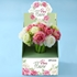 ΣΤΥΛΟ TOTAL GIFT XL1581 ROSE PEN
